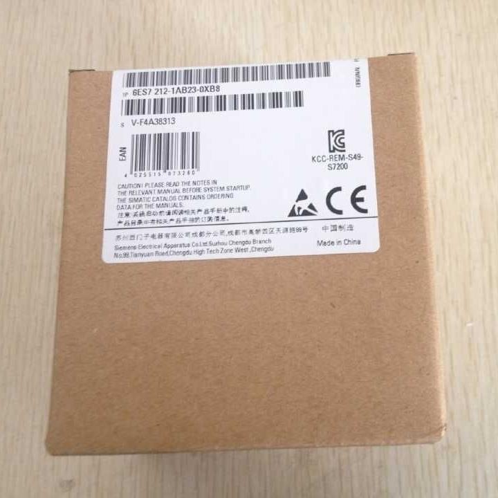 鞍山西门子S7-200扩展模块代理商