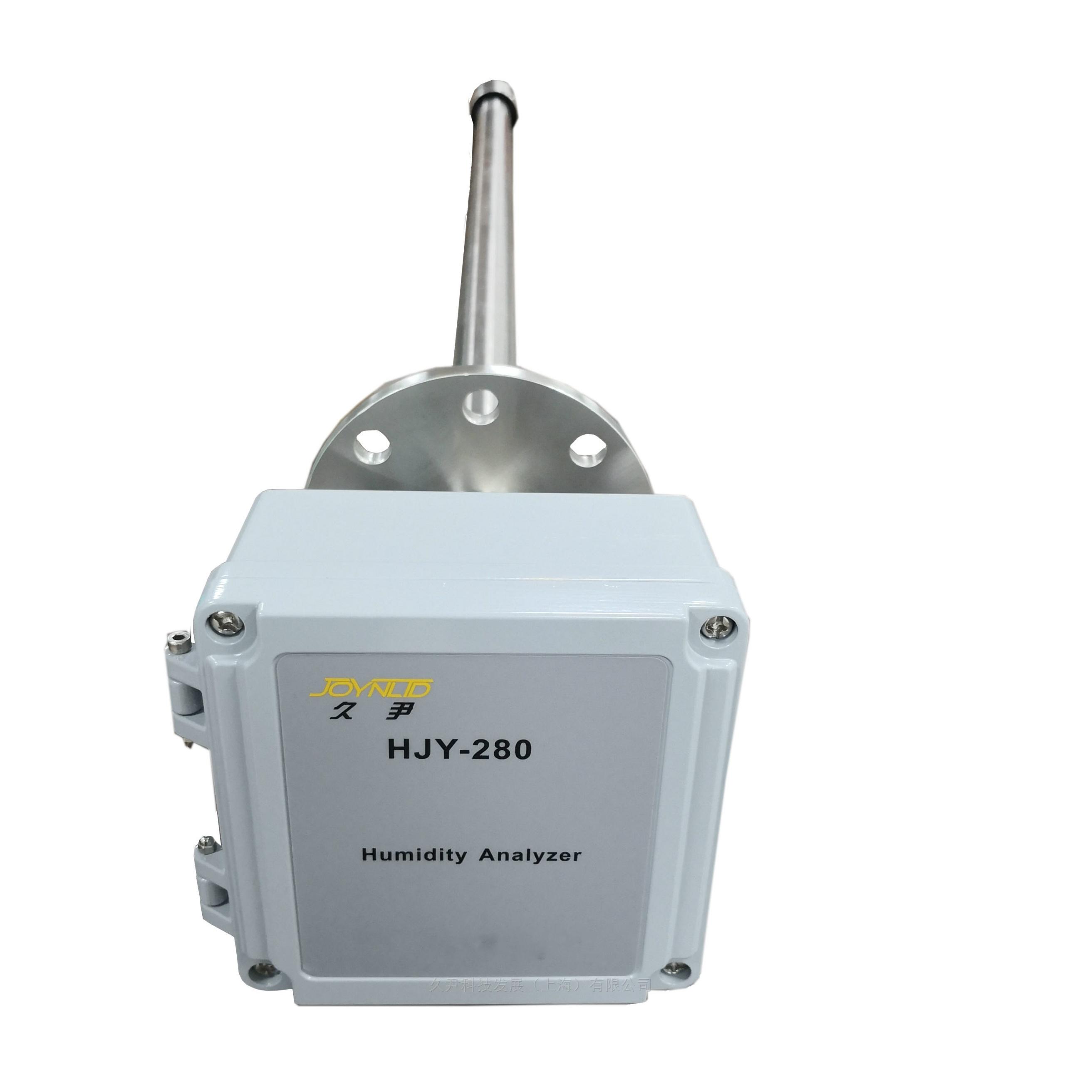 环境保护专用烟气湿度仪