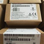 葫芦岛西门子S7-200扩展模块代理商