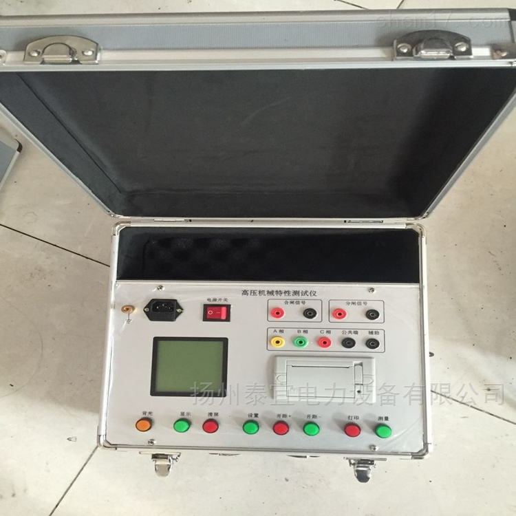 承试类五级设备泰宜断路器特性测试仪