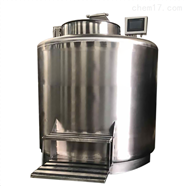 无锡液氮深冷箱