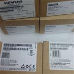 吉林西门子S7-200扩展模块代理商