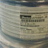 801系列PARKER软管价格优惠