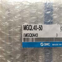 MGQL40-50常用SMC气缸