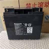 12V120AHPanasonic松下电池LC-PM12120