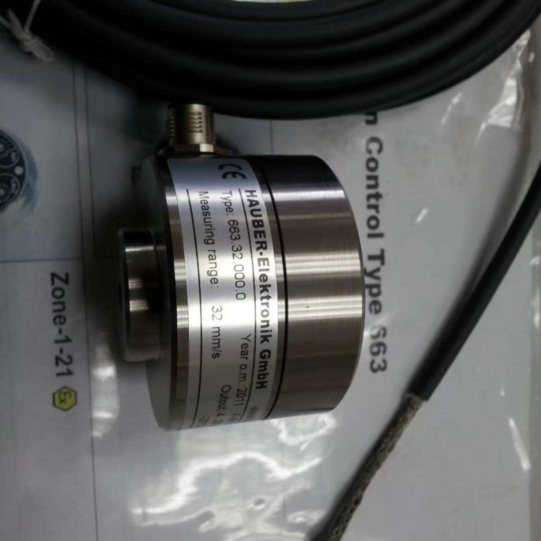 德国HAUBER  Elektronik振动传感器