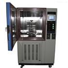 臭氧老化檢測器