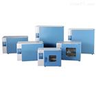 一恒DHP-9602立式電熱恒溫培養箱使用