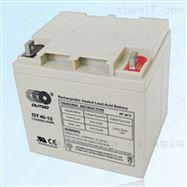 奥特多蓄电池OT12-65/12V65AH原装正品