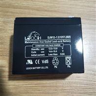 12V7AH理士蓄电池 DJW12-7
