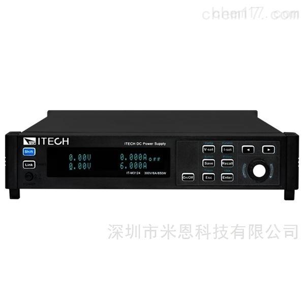艾德克斯IT-M3100灵巧型宽量程直流电源