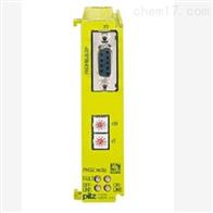 PNOZ mc3p系列皮尔磁PILZ安全继电器