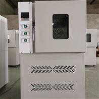 DHG-4090A拉力機配套熱老化箱