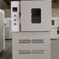 DHG-4090A拉力机配套热老化箱