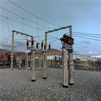 ZW7-40.5/1250A高壓斷路器全國供應