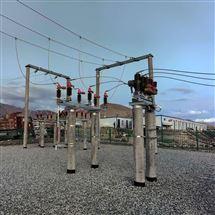 成都ZW7-40.5/630户外高压真空断路器电站型