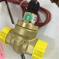 FF...RMS系列比泽尔油流传感器流量开关FF-015RMS-125