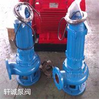 GW型管道排污泵