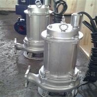 QDX/QX系列全不绣钢小型潜水电泵
