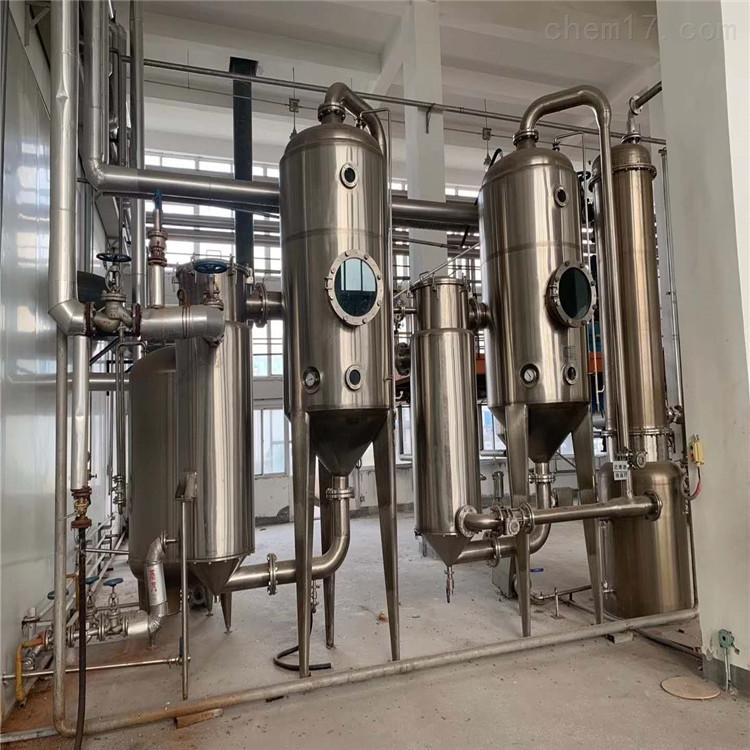常年供应二手MVR蒸发器低压汽蒸和清洁能源