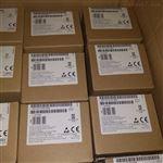 保定西门子S7-200CPU模块代理商