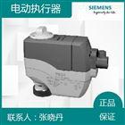 上海SSC31西门子电动执行器