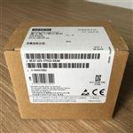 张家口西门子S7-200CPU模块代理商