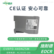 施耐德EVRPD-440NZ5M电压保护继电器