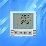 温湿度记录仪USB 药店高精度冷链医药柜