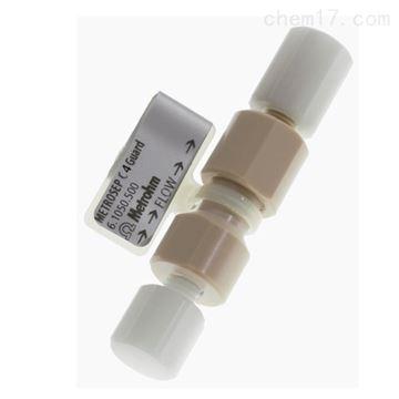 瑞士万通色谱柱阳离子保护柱61050500现货