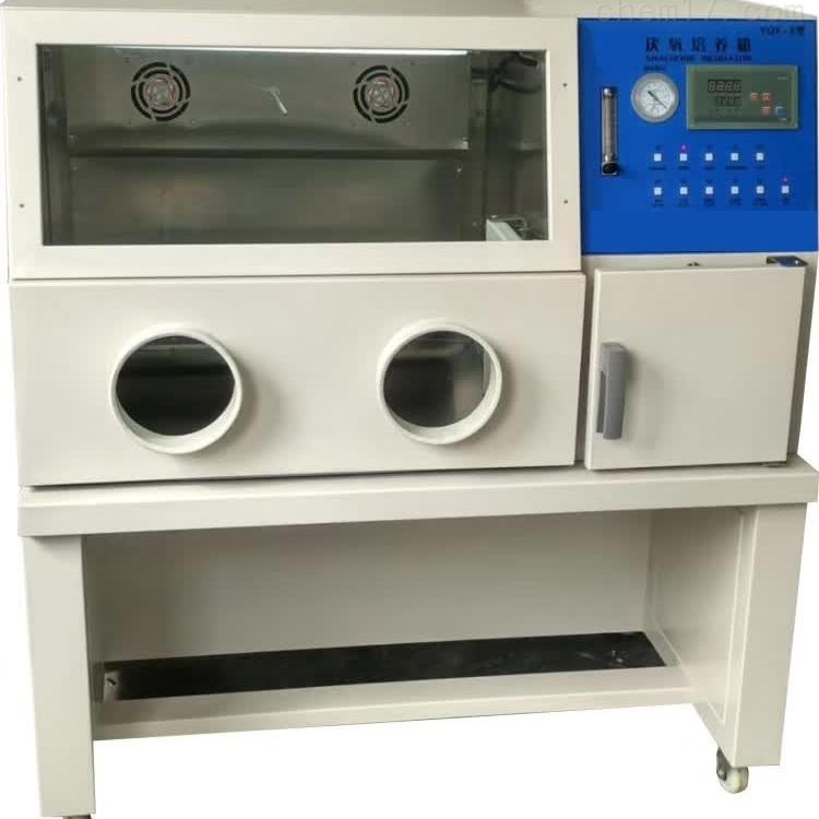 南昌手套厌氧培养箱YQX-II操作室、培养室