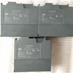6ES7 321-1BH10-0AA0盐城西门子S7-300PLC模块代理商