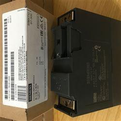 6ES7 321-1BL00-0AA0徐州西门子S7-300PLC模块代理商