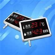 温湿度显示屏报警器高精度记录工业