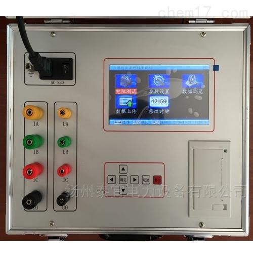 三级承试标准10A感性负载直流电阻测试仪