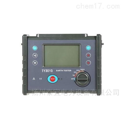 抗干扰数字式接地电阻测试仪