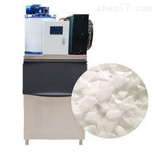 IMP-300300KG商用片冰机