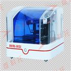 AFAI-MSI质谱成像系统