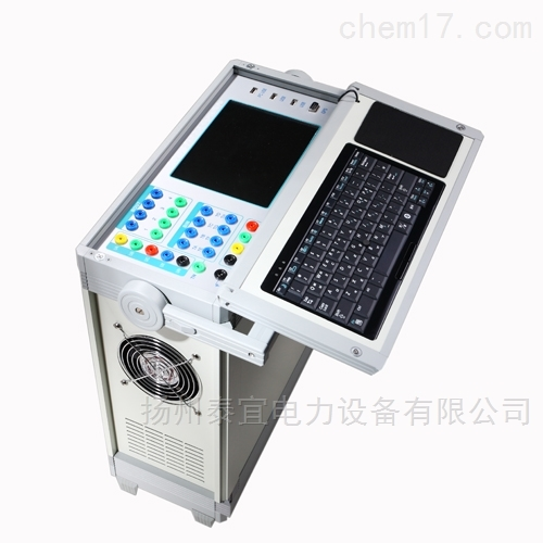 多功能继电保护测试仪五级承试