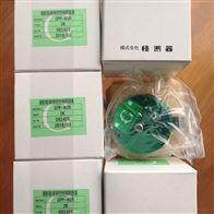 CPP-45B 2KΩ绿测器midori CPP-45B 2K Φ6mm电位器