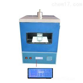 多用途恒溫超聲波提取機DS-650CT