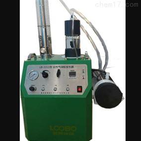 LB-NS2112型微生物气溶胶浓缩器  路博现货