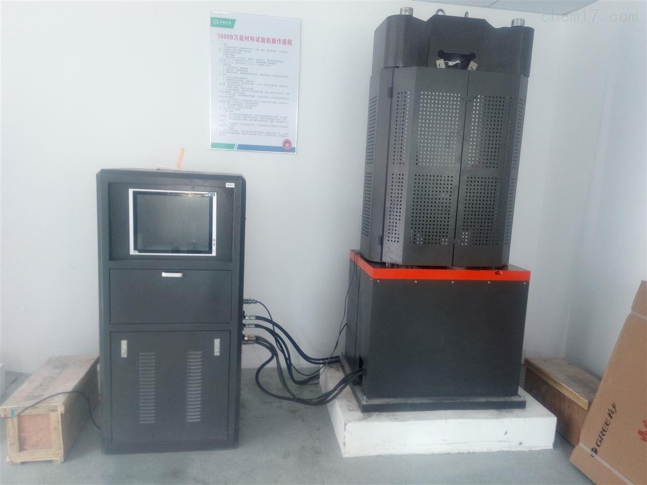 數顯萬能材料試驗機WES-600B型