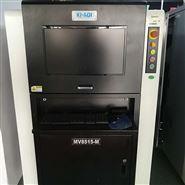 销售租赁盟拓AOI光学检测仪MV-8515-M
