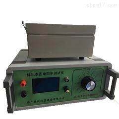 BEST-121粉体表面电阻测试仪