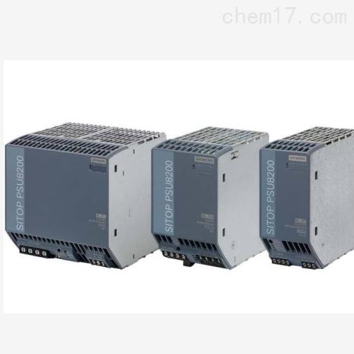 西门子Siemens电源模块