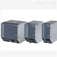SITOP PSU8200西門子Siemens電源模塊