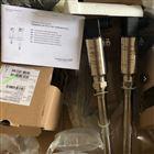 德国E+H电容液位计测量