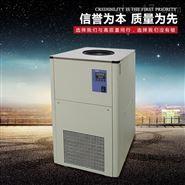 超低溫復疊制冷冷阱-工廠直售CT9-100