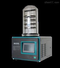 博醫康 FD-1 Plus系列 真空冷凍干燥機